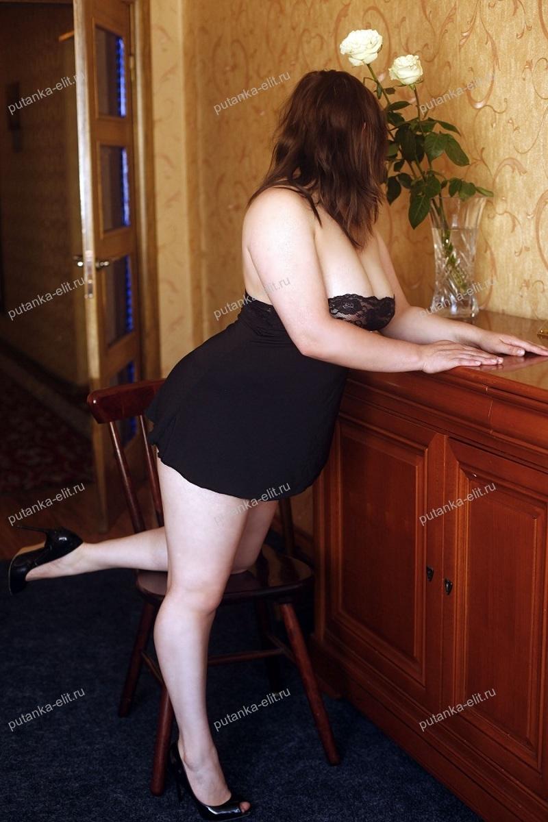 Путана Кристина